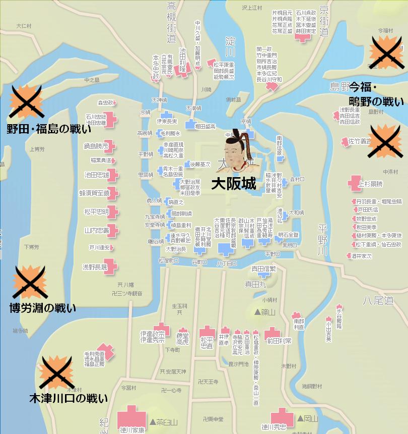 大阪冬の陣の前哨戦マップ