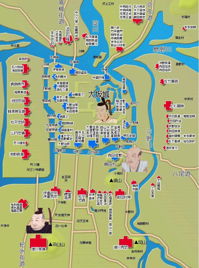 大阪冬の陣:布陣図