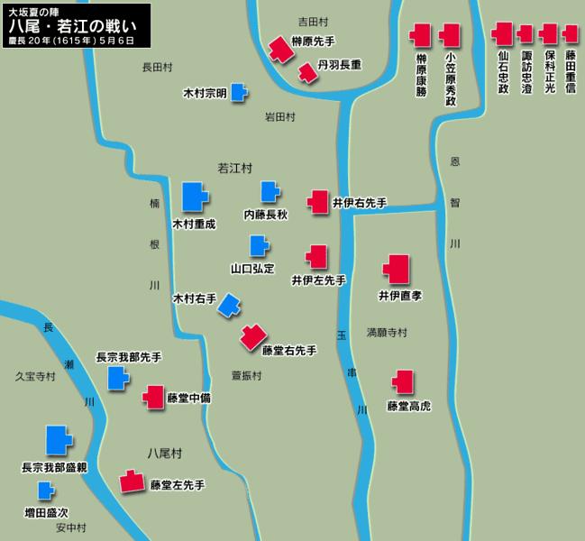 大阪夏の陣における「八尾・若江の戦い」マップ