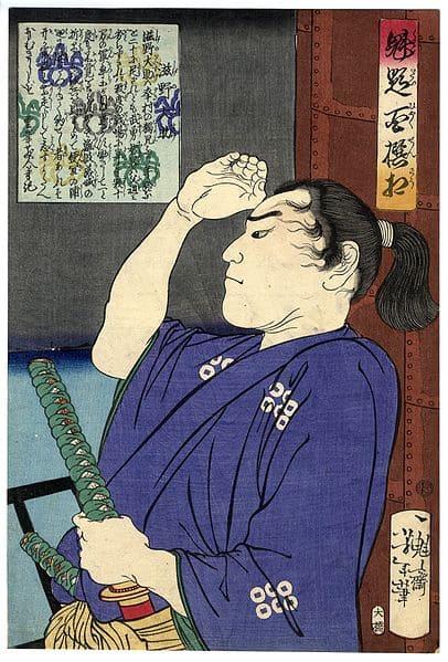 『魁題百撰相 滋野大助』(真田幸昌の見立絵、月岡芳年作)